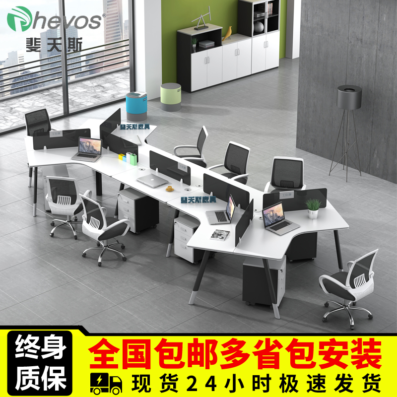 办公桌 简约现代职员办公桌组合3 6 8人位员工桌屏风工作位职员桌