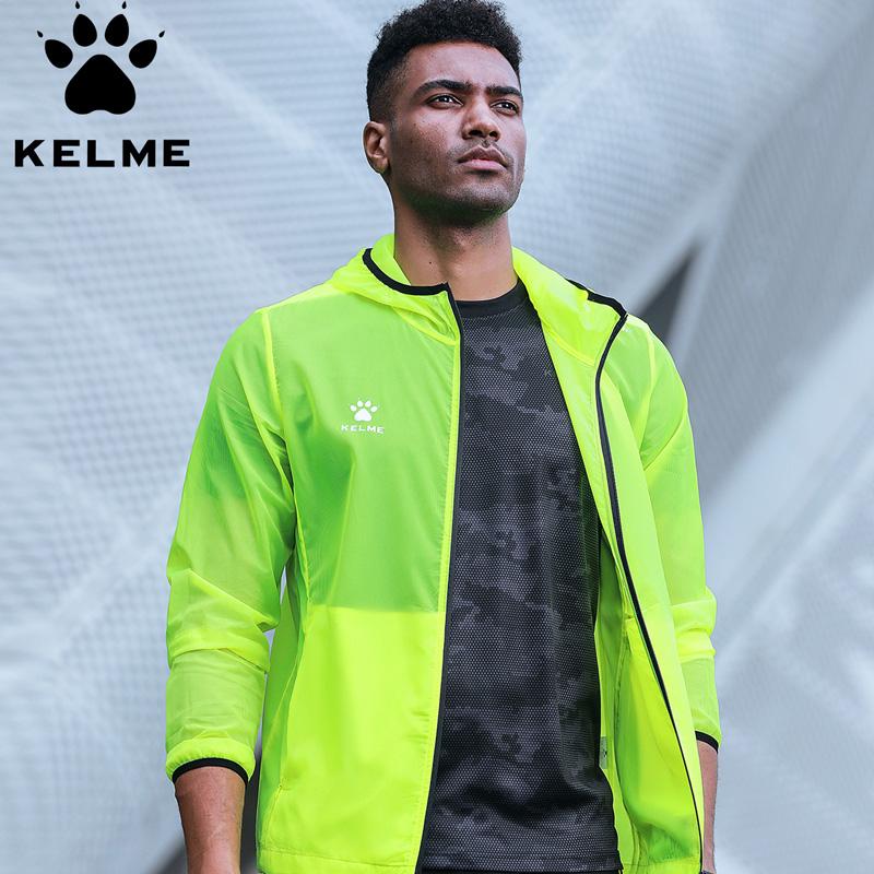 KELME卡尔美官方正品新款轻薄户外运动皮肤衣夏季训练运动外套男