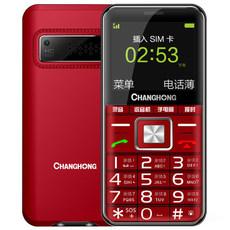 Мобильный телефон Changhong L3