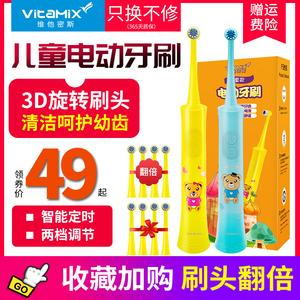 儿童电动牙刷非充电式宝宝自动牙刷旋转刷头软毛3-6-12岁生日礼物