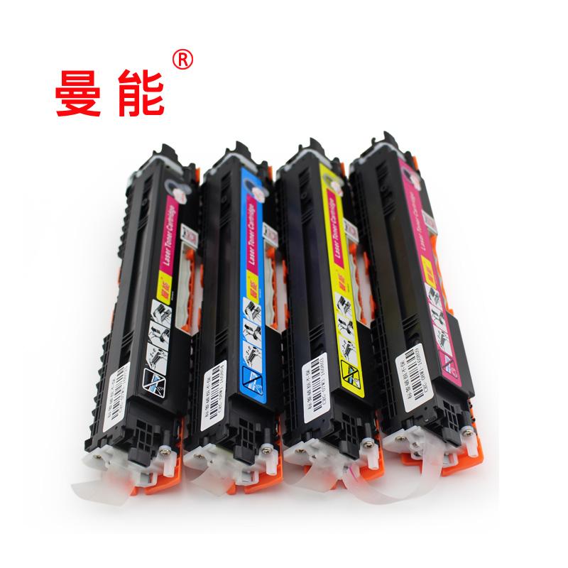 曼能适用佳能LBP7018C彩色打印机粉盒CANONLBP7010c Series硒鼓CRG329墨盒黑色BK C Y M粉仓墨粉盒
