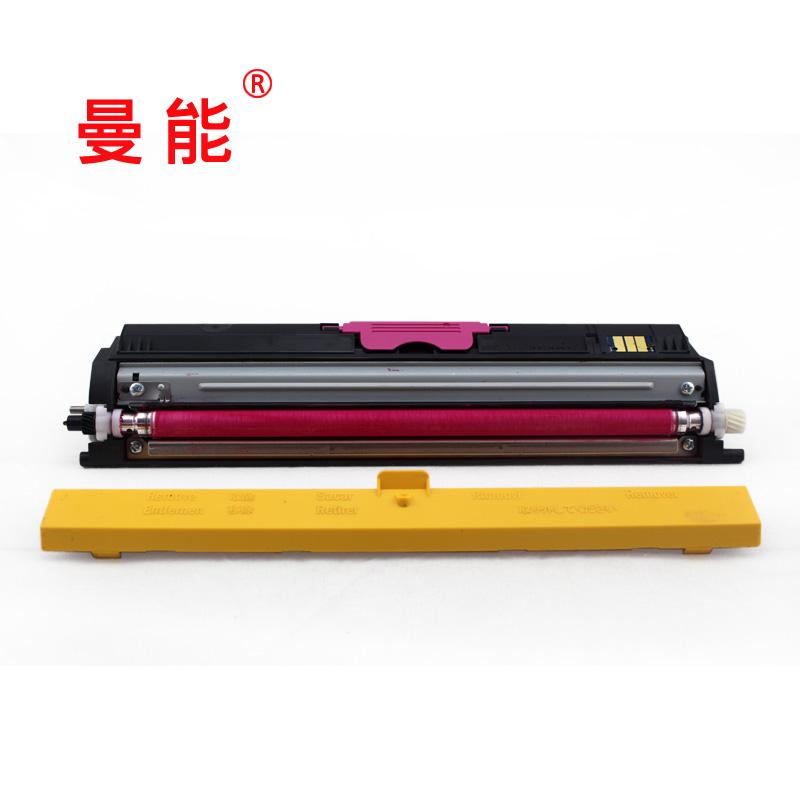 曼能适用柯尼卡美能达1700W彩色激光打印机粉盒1600W墨盒1650EN 1680MF一体机硒鼓1690MF粉仓墨粉盒碳粉盒