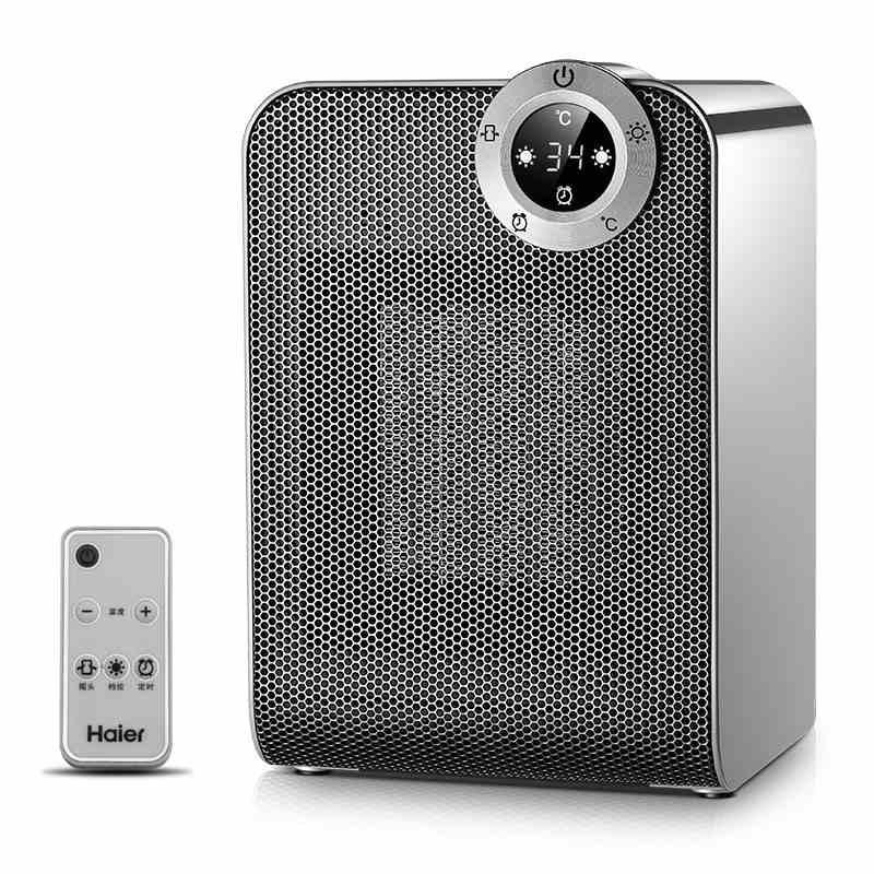 海尔取暖器家用暖风机小型速热省电暖器节能暖气浴室小太阳烤火炉