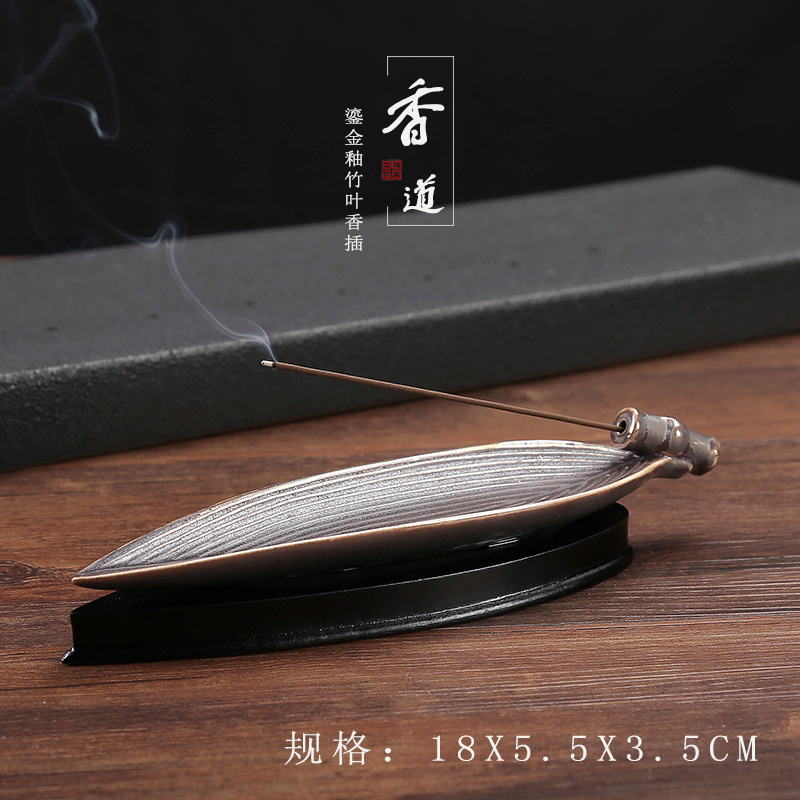 香道陶瓷香炉檀香线香盘倒流香炉小香插香家用茶道焚香薰炉