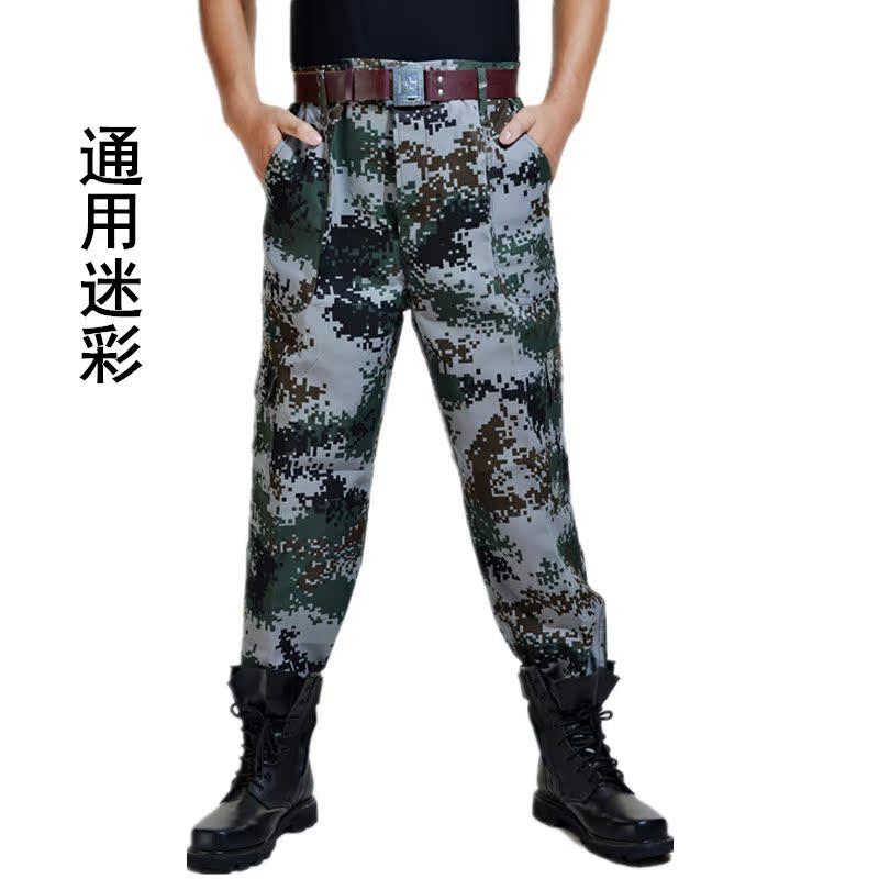 Милитари Одежда Дешево