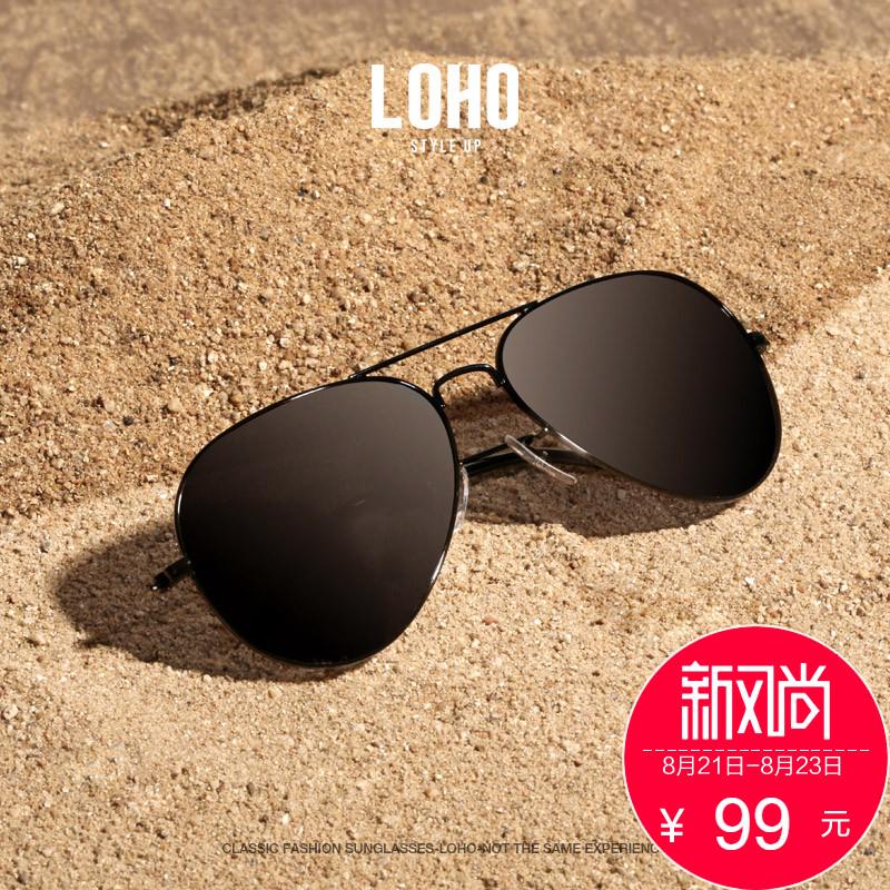 LOHO潮人眼镜飞行员偏光太阳镜圆脸个性蛤蟆镜近视墨镜男士司机镜