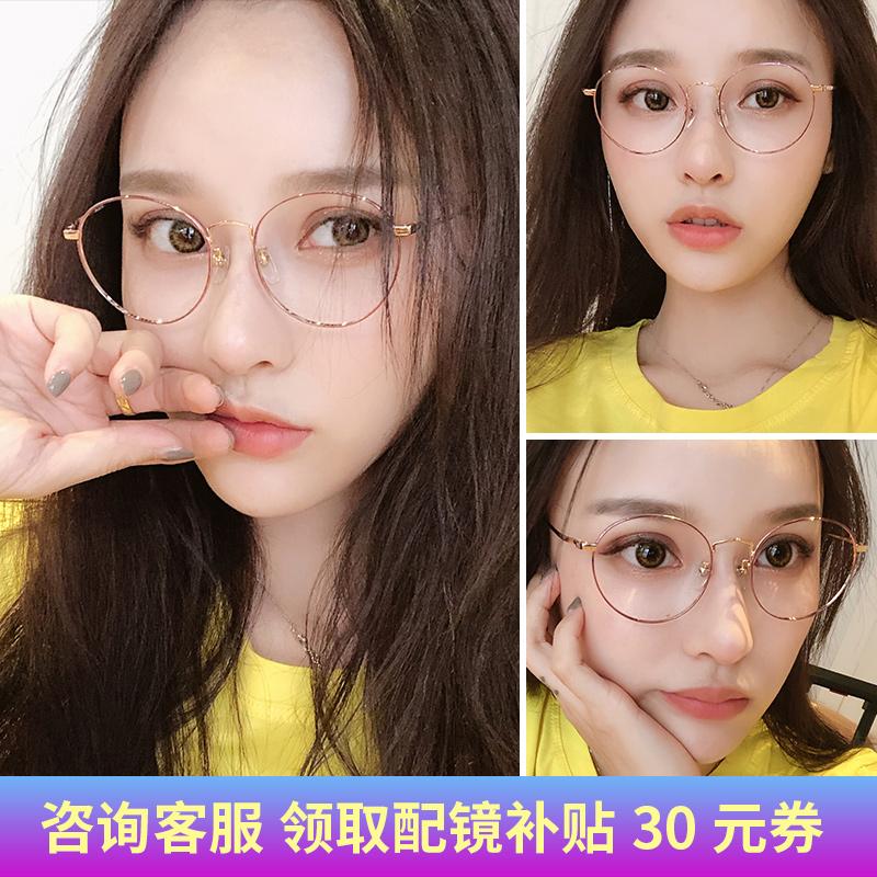 海俪恩近视眼镜女眼睛有度数学生圆脸韩版潮大脸个性眼镜框架超轻