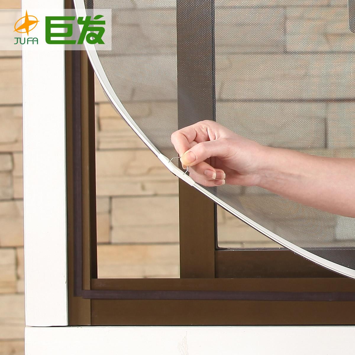巨发隐形磁性磁条防蚊纱窗 纱门帘定做简易隐形磁铁沙窗纱网窗帘