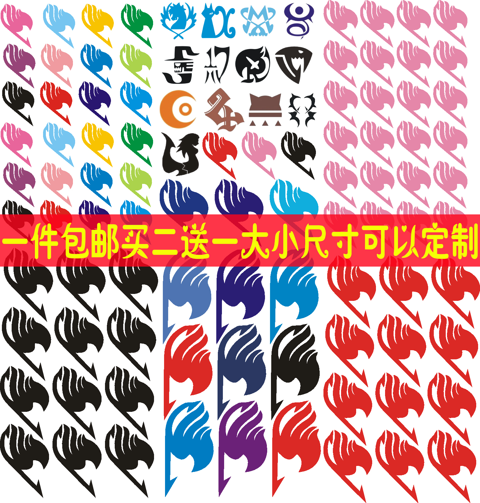 340e6e1a2 Anime Fairy Tail Naz Lucy Elisha demon Tail guild logo COS tattoo stickers