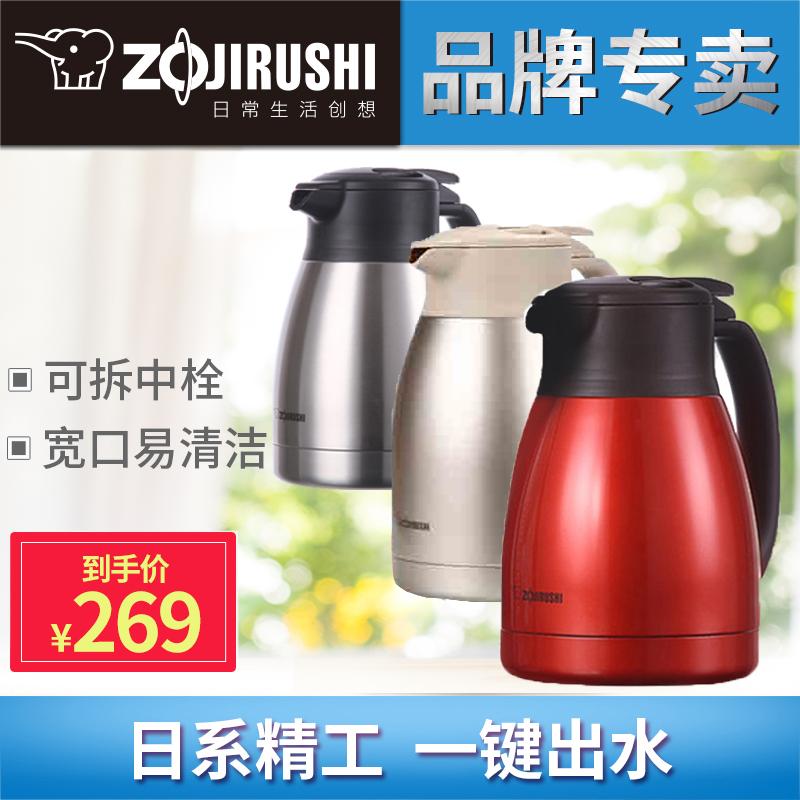 象印保温水壶1L小容量HA10C真空304不锈钢热水壶家用保暖瓶开水瓶