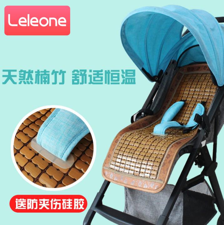 婴儿车凉席推车通用席子bb宝宝新生幼儿童车伞车竹席夏季透气垫子