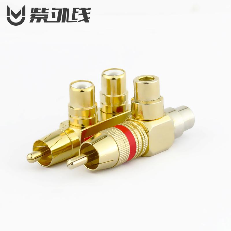 莲花公对母一分二功放音频线转接头 RCA纯铜插头公转母AV无氧铜插头