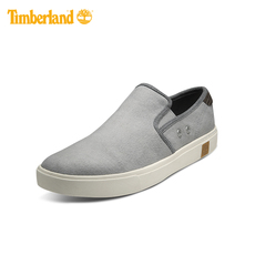 Gym shoes Timberland a1arx