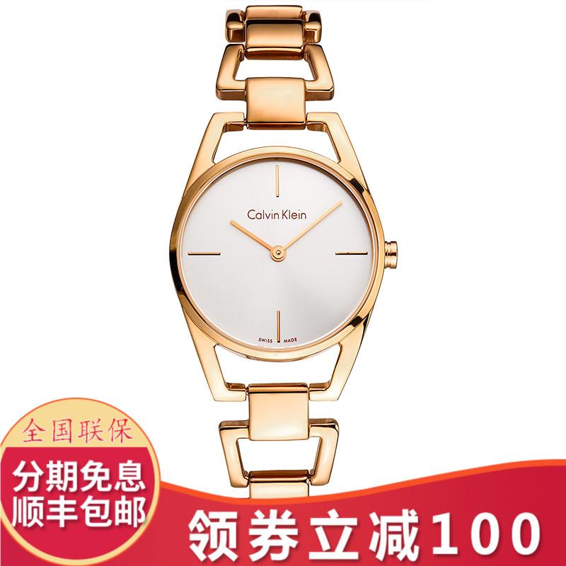 时尚新款瑞士ck手表专柜石英表女士女款腕表女表K7L23646全国联保