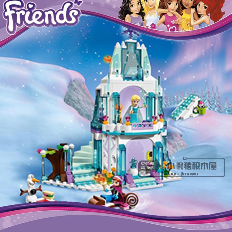 Цвет: Ледяной замок отправить (купить 1 получить 9)