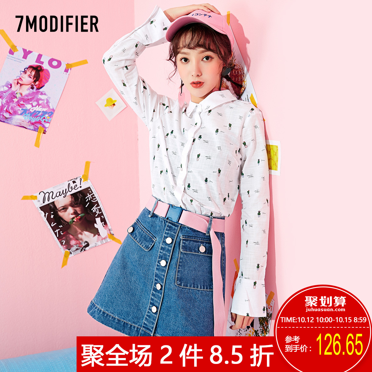 立领衬衣7m2018秋装新款韩版小清新薄印花宽松白色长袖衬衫女上衣