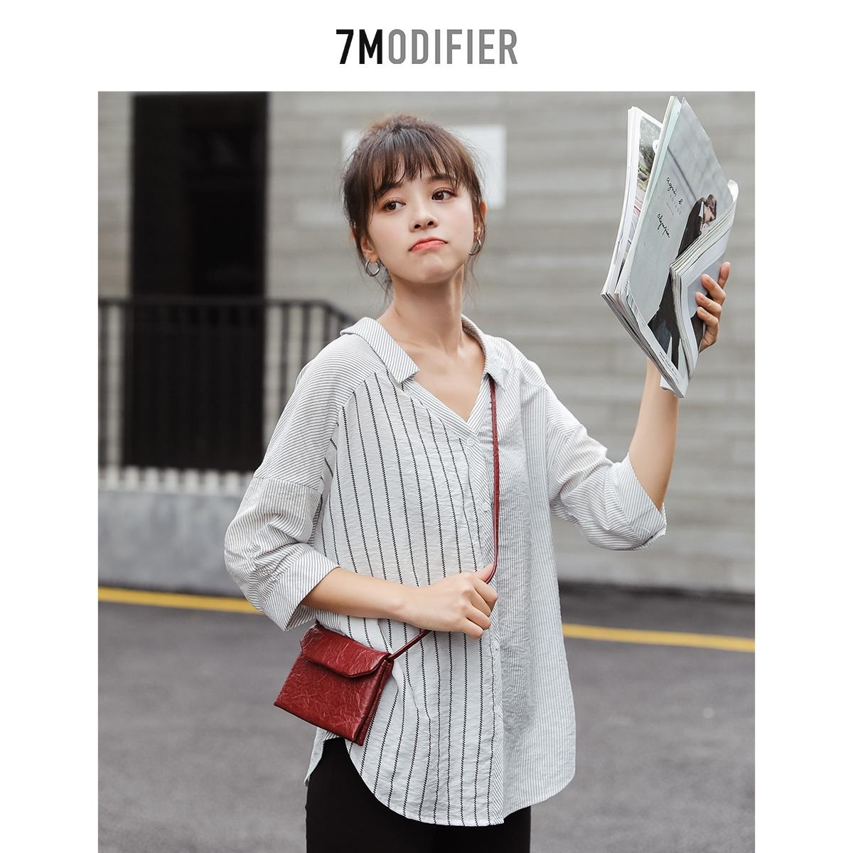 7M拉夏贝尔2020新款条纹衬衫女V领打底衫宽松复古七分袖上衣