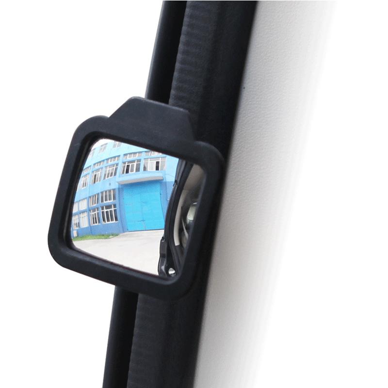 汽车二排后视镜后盲点辅助镜车内磁铁硅胶后视镜排座倒车镜防撞镜