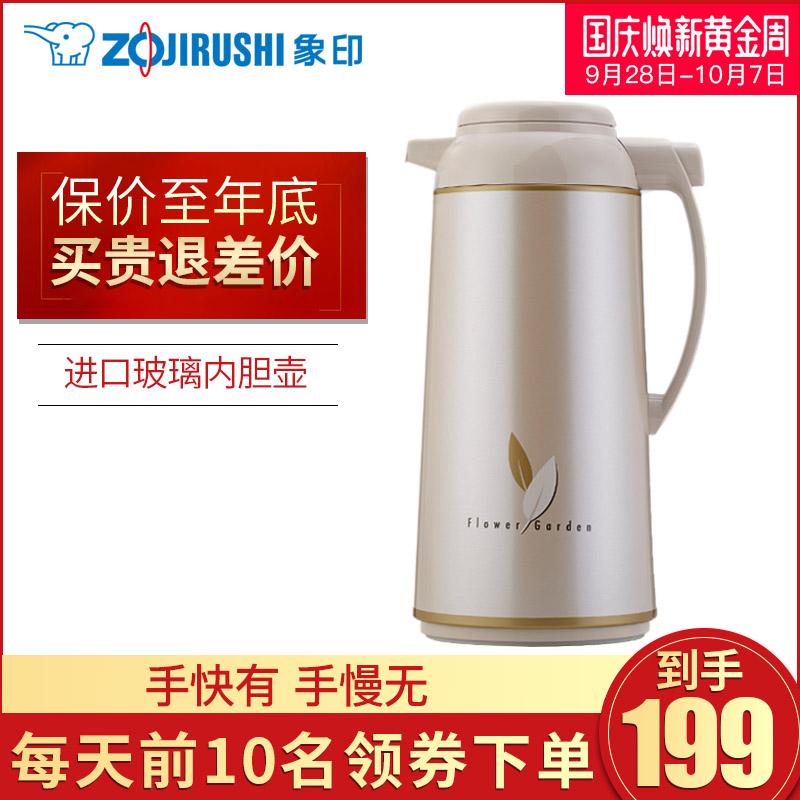 日本象印热水瓶玻璃内胆保温瓶进口保温壶家用暖水壶AFFB13-16-19