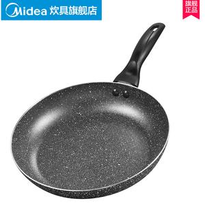 美的不粘锅麦饭石平底小牛排烙饼锅迷你电磁炉专用燃气灶适用煎锅