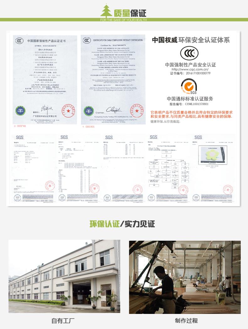 14-证书和厂房.png