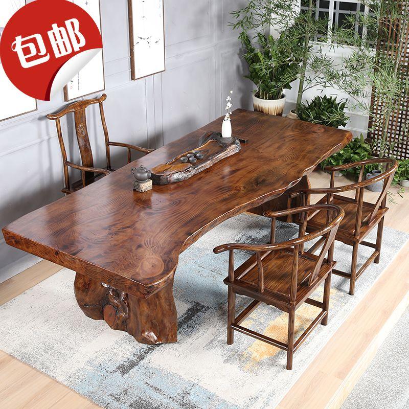 仿古茶台桌椅组合新中式实木功夫茶桌复古茶几禅意大板喝茶泡茶桌