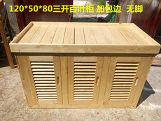 Аквариум Solid wood furniture