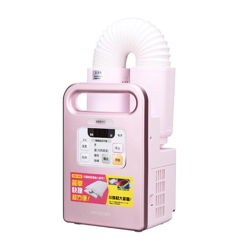 日本IRIS-爱丽思干衣机家用烘干机暖被机小型烘被衣服婴儿衣物