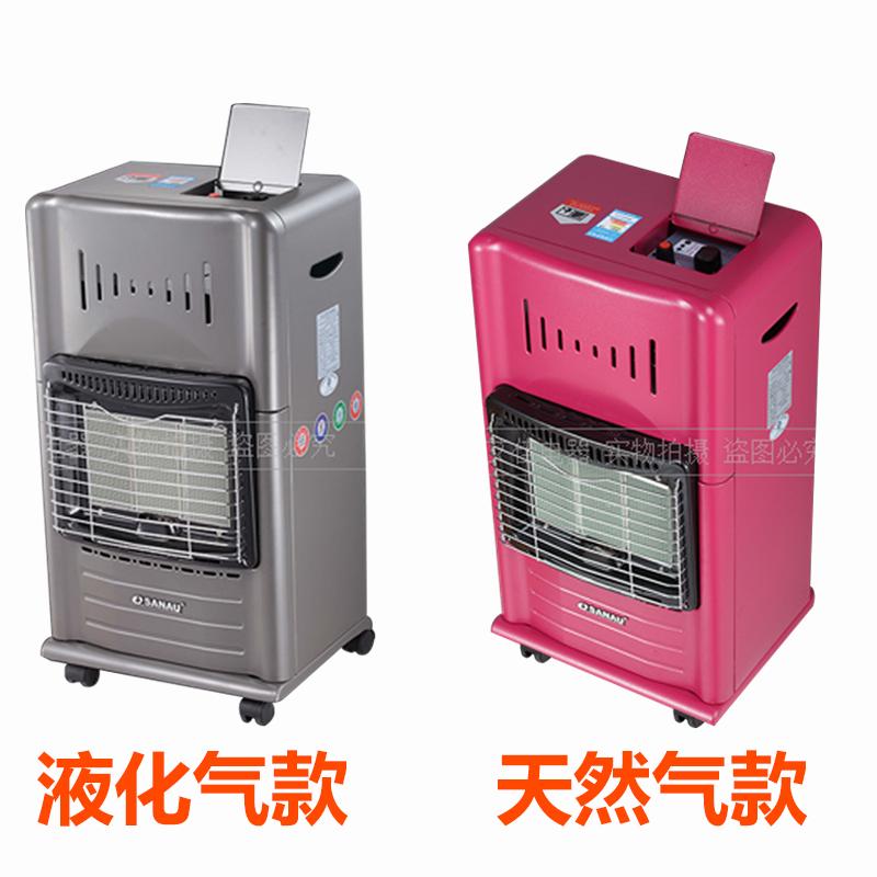 三诺燃气取暖器天然气家用室内煤气多功能采暖风液化气烤火取暖炉