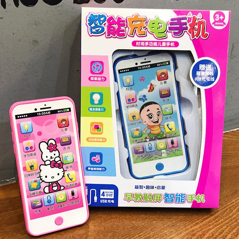 可咬防口水充电触屏儿童仿真玩具手机宝宝故事早教2电话机0-1-3岁