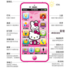 Simulation toy phone can bite prevention saliva charging touch baby infant Tong Yizhi music 0-1-3 years old