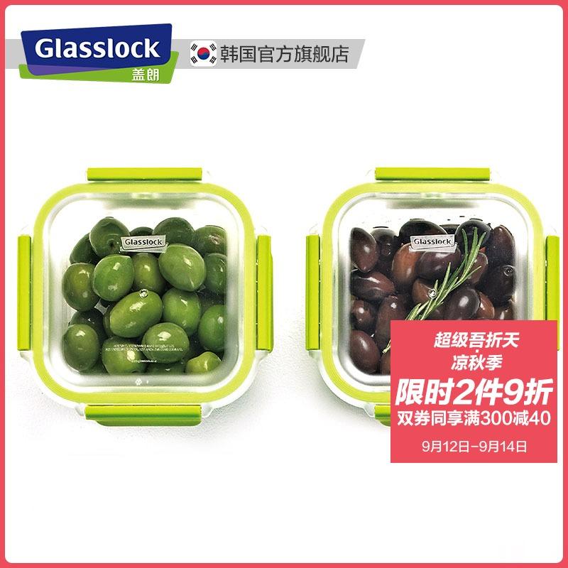 Glasslock多色方形耐热钢化玻璃饭盒微波炉烤箱保鲜盒密封便当盒