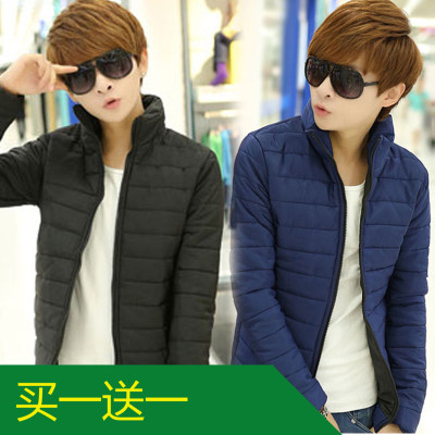 Winter new Korean men's cotton collar collar thick men's cotton clothing youth jacket solid color plus warm cotton jacket