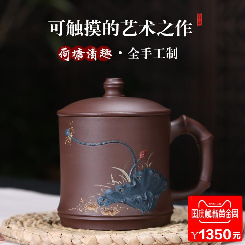 名家紫砂杯纯手工宜兴老紫泥茶杯男士办公杯家用泡茶水杯荷塘清趣