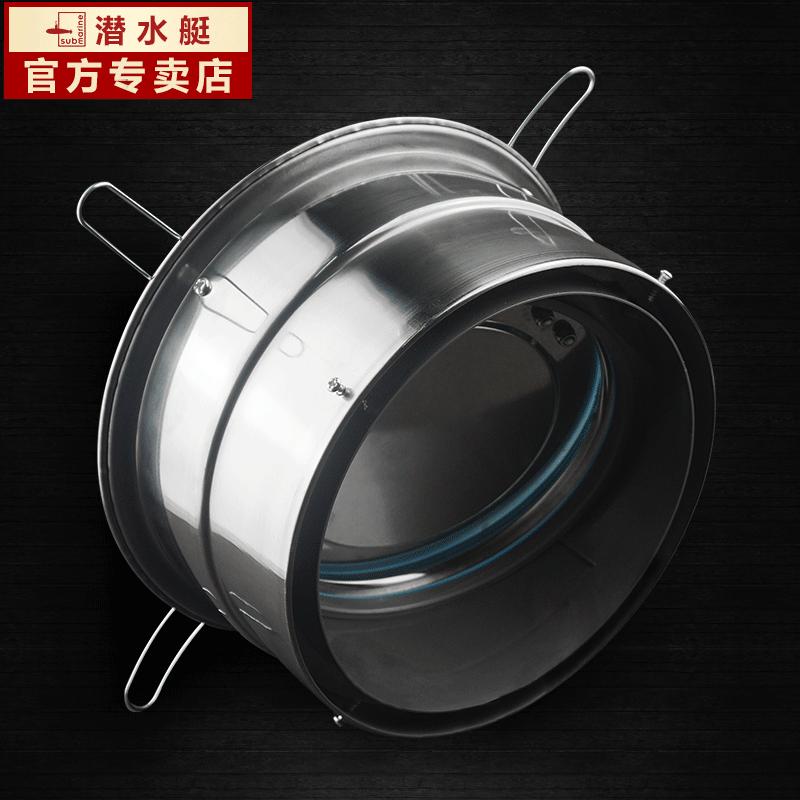 潜水艇不锈钢止回阀厨房烟道止逆阀防烟油烟机出风口管道防烟宝