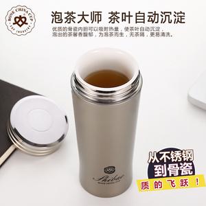 香港世宝陶瓷保温杯骨瓷内胆不锈钢文艺男女定制礼盒真空泡茶水杯