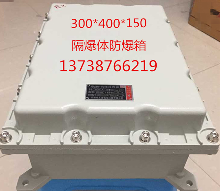 Miraculous Explosion Proof Distribution Box Explosion Proof Circuit Breaker Box Wiring Database Cominyuccorg