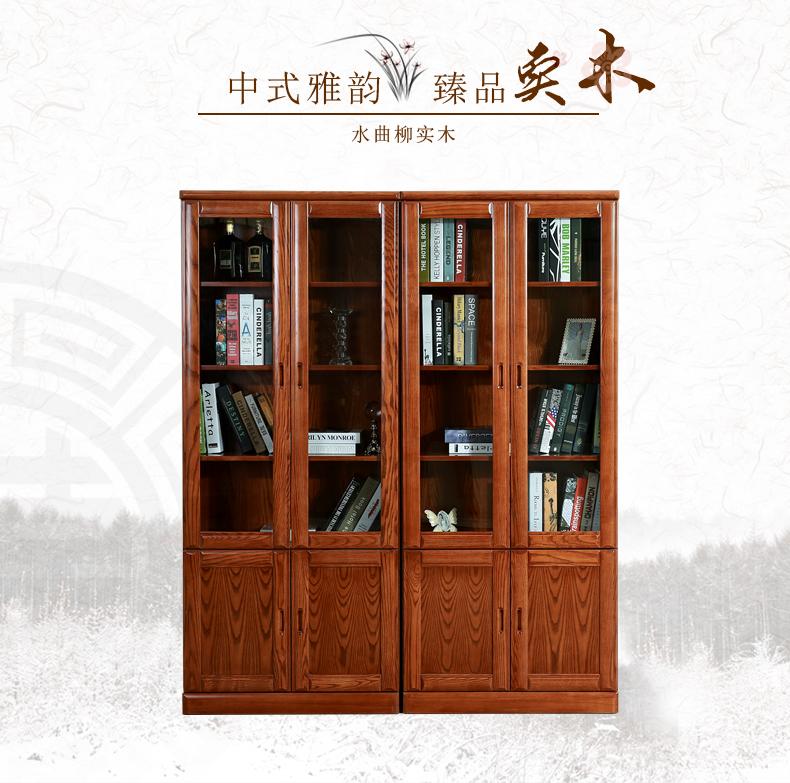 实木书柜组合玻璃二门水曲柳实木书柜带门书橱书架