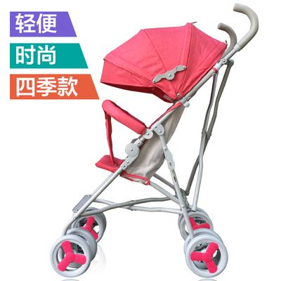 夏季婴儿推车轻便折叠小伞车便携儿童手推车简易宝宝BB车网状透气