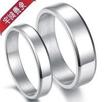 Серебро с плоским титана стали пара Кольца мужские кольца бросить хвосты девочек может быть свободным надпись гладкой Мезон