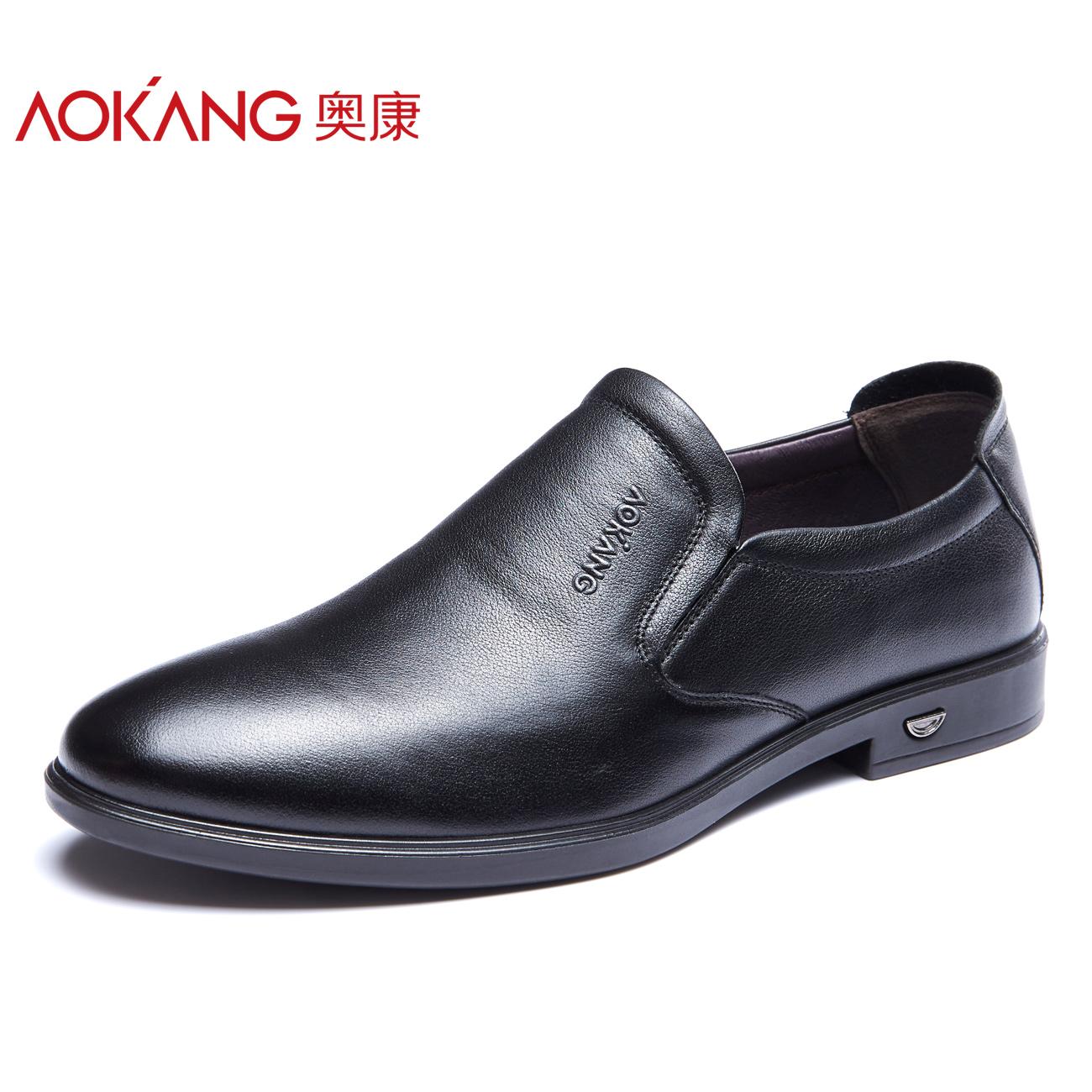 奥康官方旗舰店男鞋 真皮商务休闲皮鞋舒适套脚爸爸鞋工作鞋