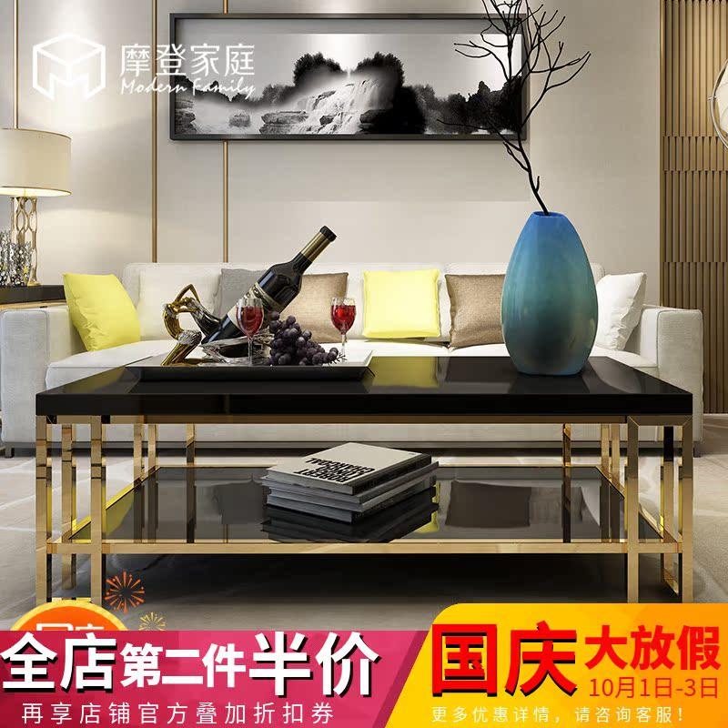 摩登家庭 经典简约茶几双层茶桌现代客厅创意家具时尚小户型茶几