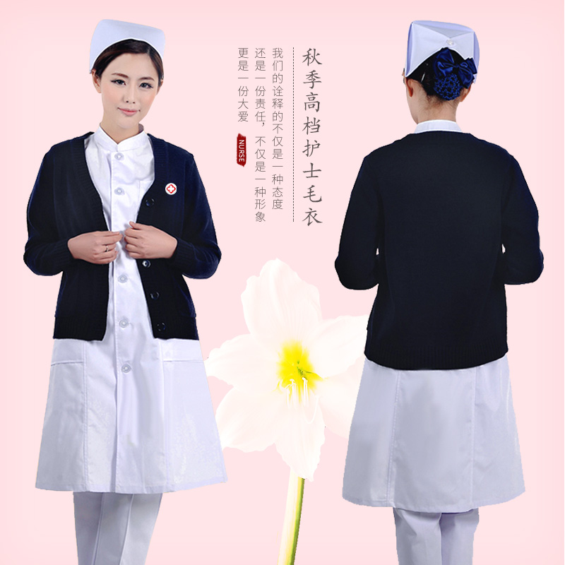 Uniforms for nurses Doctor&nurse dk182