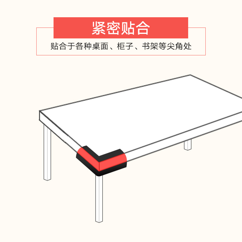 Child Safety Corner Guard Thickened Baby Glass Table