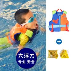 спасательный жилет Hi/cool