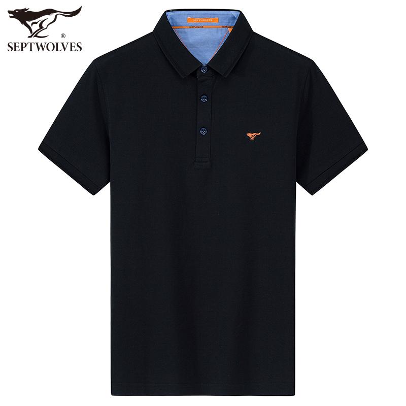七匹狼短袖T恤 夏季新款上衣 中青年商务男装 纯色丝光棉polo衫男