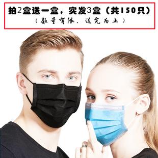 二层三层无纺布口罩活性炭四层口罩防嗮防雾霾防尘劳保一次性口罩
