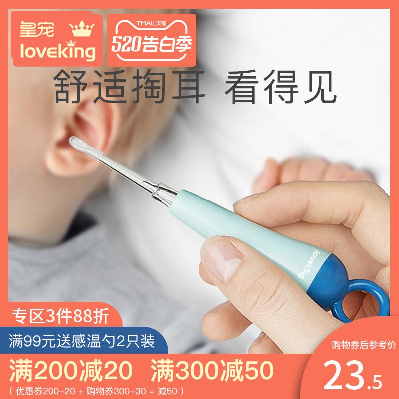 婴儿耳勺 宝宝专用发
