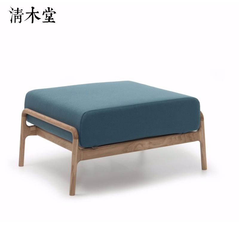 实木软体脚踏清木堂新中式简约脚凳客厅沙发踏可拆洗脚踏