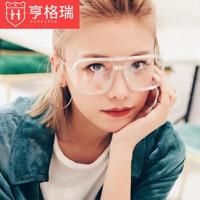 明星同款透明色镜框防辐射防蓝光装饰镜男女近视眼镜个性大框方形